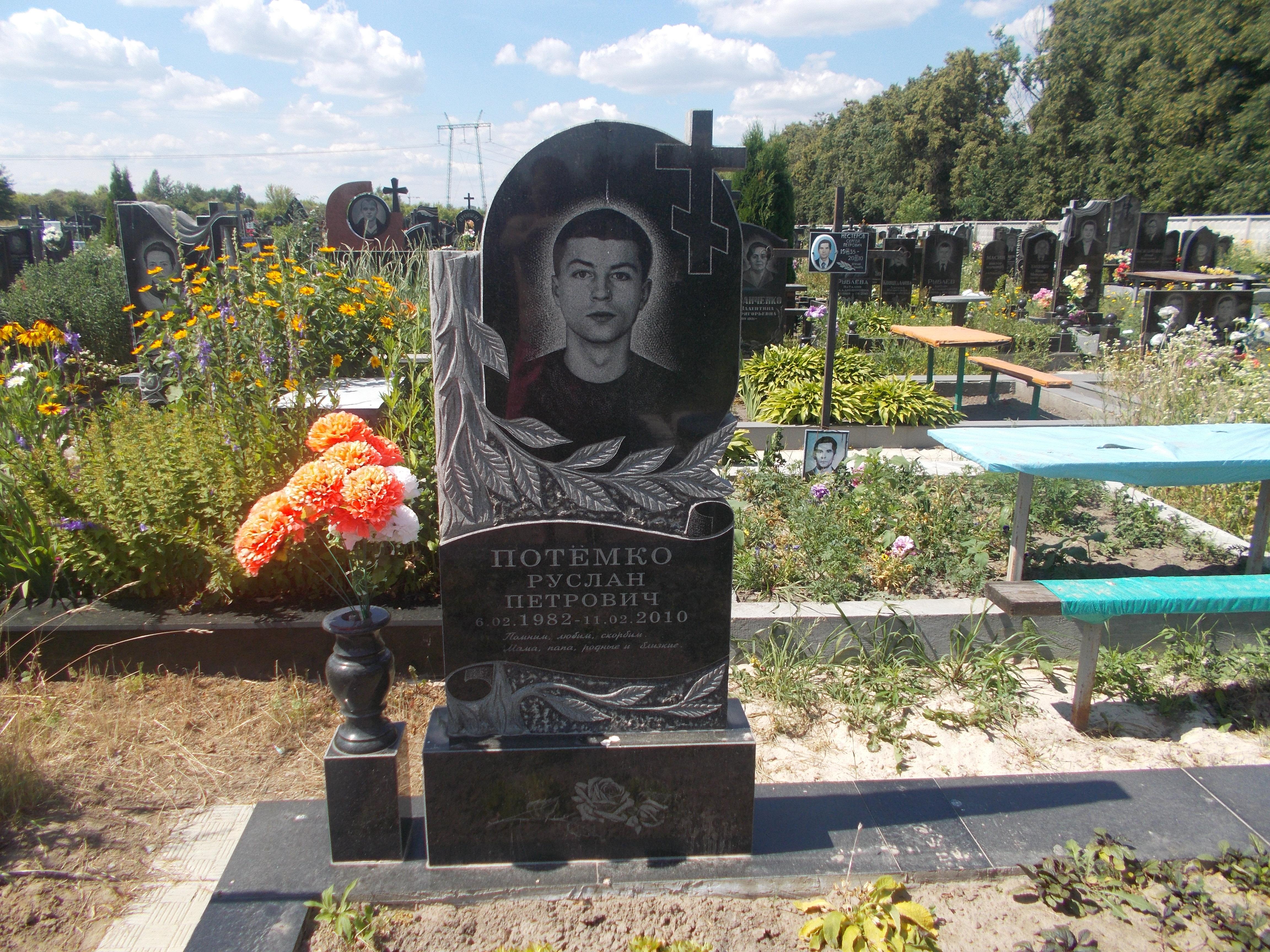 Подбор памятников Артём Эконом памятник Купола с профильной резкой Зверево